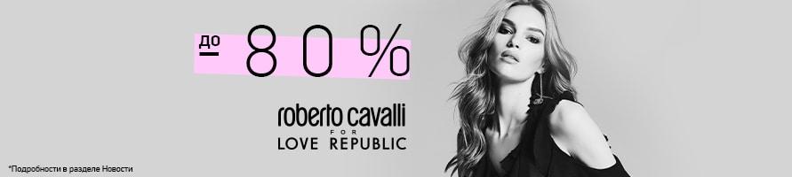 ROBERTO CAVALLI FOR LOVE REPUBLIC