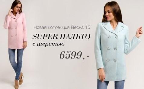LOVE REPUBLIC: Super пальто с шерстью из новой коллекции за 6 599 рублей!