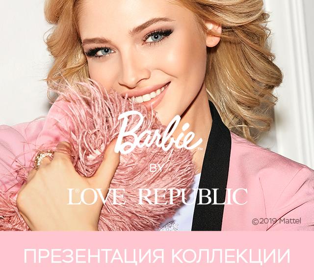 Презентация коллекции Barbie by LOVE REPUBLIC!