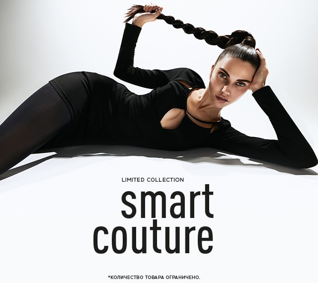 Smart couture: новая лимитированная коллекция LOVE REPUBLIC
