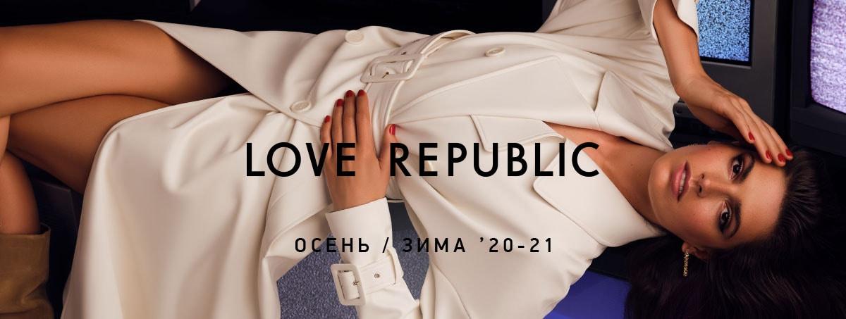 ОСЕНЬ / ЗИМА '20-21
