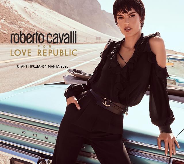ROBERTO CAVALLI for LOVE REPUBLIC - предзаказ лимитированной коллекции открыт!