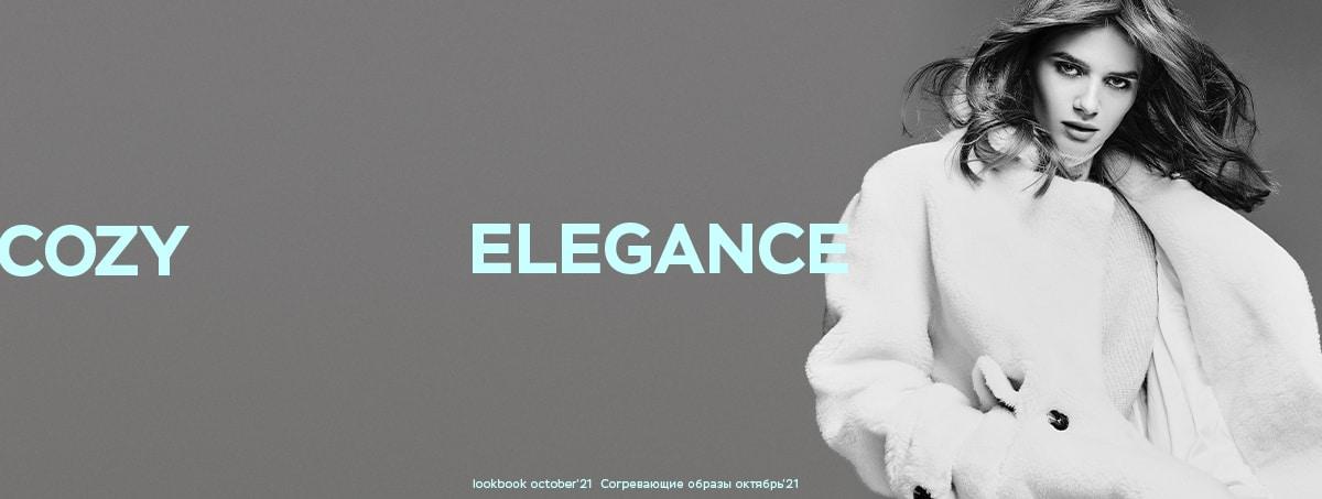 Cozy elegance