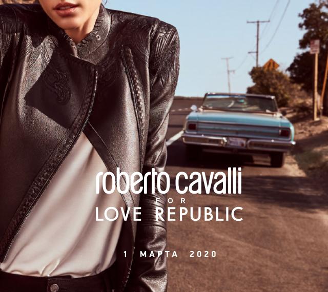 Эксклюзивная коллаборация LOVE REPUBLIC и ROBERTO CAVALLI!