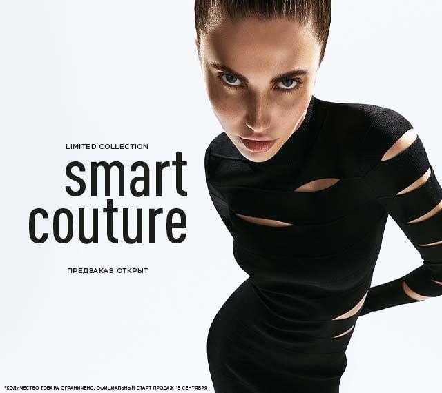 Лимитированная коллекция Smart couture: предзаказ открыт!
