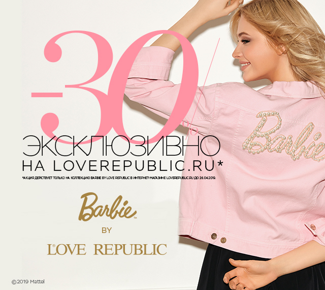 Barbie by LOVE REPUBLIC -30% ЭКСКЛЮЗИВНО на loverepublic.ru