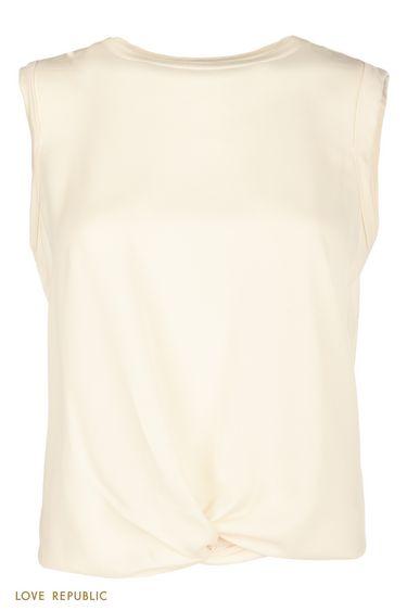 Блузка молочного цвета с драпировкой   0151069321