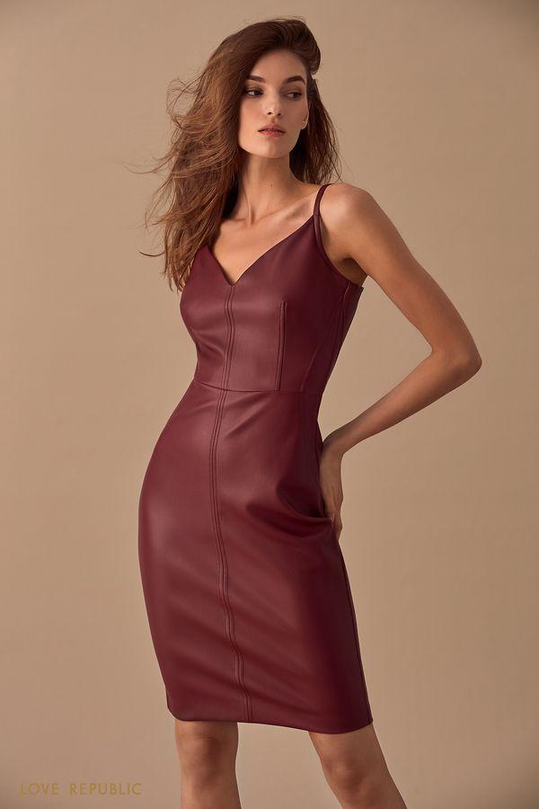 Открытое черное платье-футляр из искусственной кожи 01510850536-50