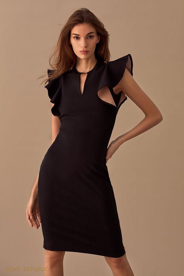 Платье с объёмными драпировками на плечах 01510860537-50