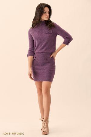 Фиолетовый свитер с высоким воротом и укороченными рукавами