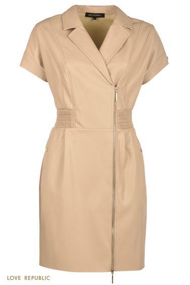 Мини-платье кремового цвета с косой молнией 01513110508