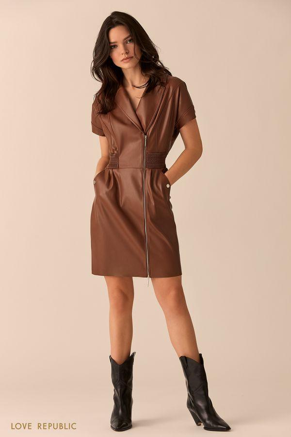 Мини-платье кирпичного цвета с косой молнией 01513110508-21
