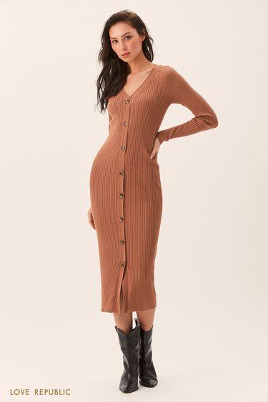 Бежевое трикотажное платье миди на пуговицах 0152142552