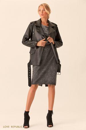 Прямая чёрная куртка-косуха с ремнём