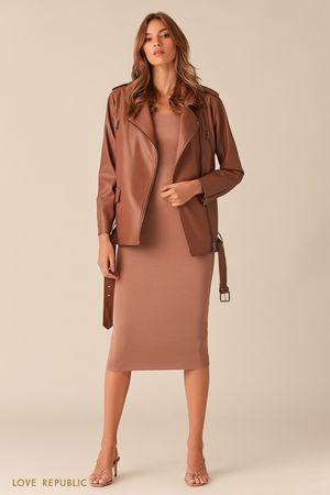 Прямая куртка-косуха цвета капучино с ремнём