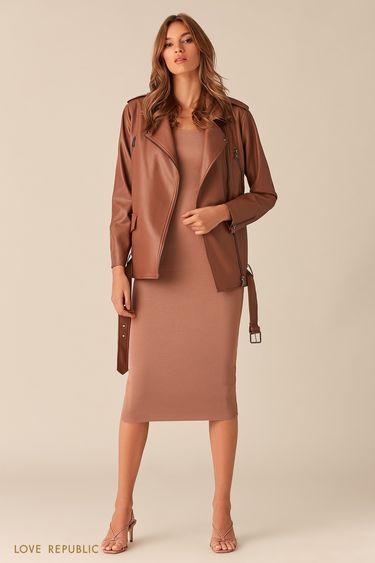 Прямая куртка-косуха цвета капучино с ремнём 0153084120
