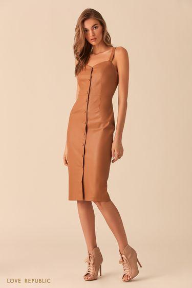 Песочное платье-футляр на пуговицах 0254250552
