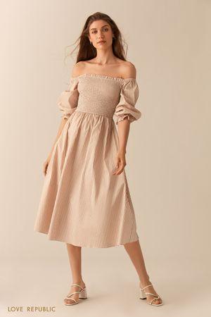 Бежевое платье миди с открытыми плечами Love Republic