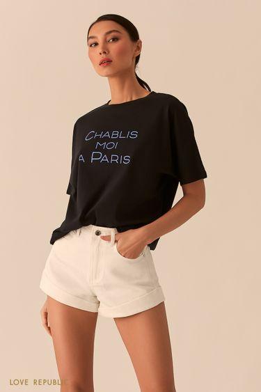 """Черная хлопковая футболка """"Paris"""" 02551300375"""