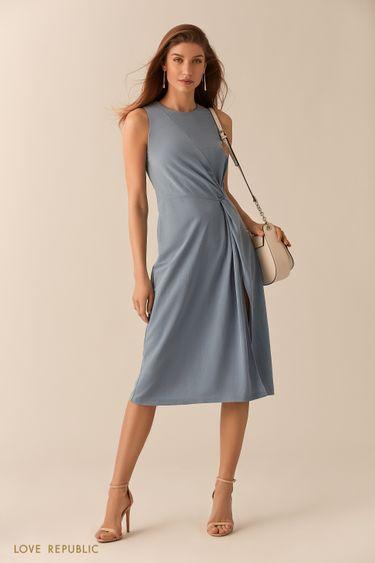 Голубое платье из модала с высоким разрезом 02551340562