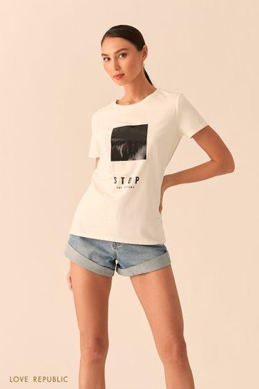 """Белая футболка с принтом """"STOP"""" 02551370386"""