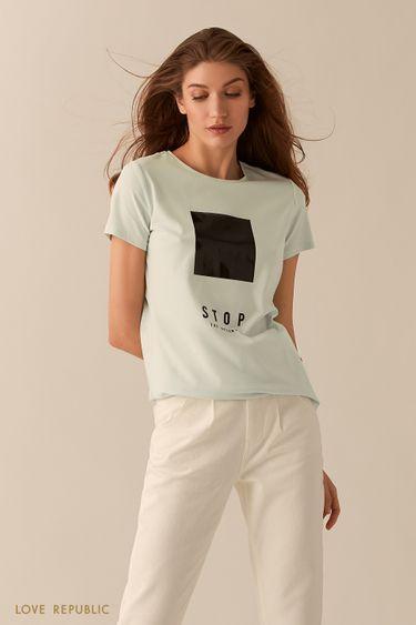 """Мятная футболка с принтом """"STOP"""" 02551370386"""