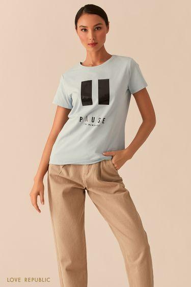 """Голубая футболка с принтом """"PAUSE"""" 02551370389"""