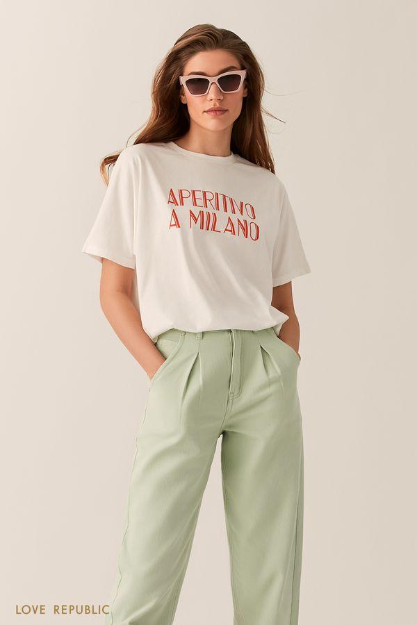 """Белая хлопковая футболка """"Milano"""" 02551300370-1"""