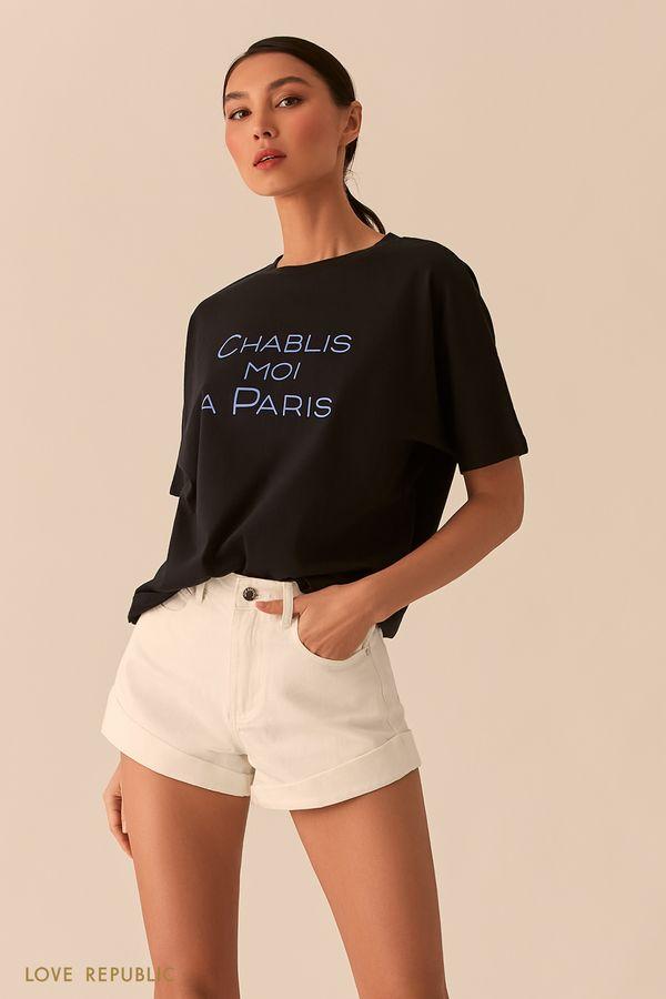 """Черная хлопковая футболка """"Paris"""" 02551300375-50"""