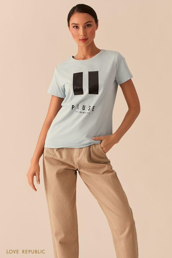 """Голубая футболка с принтом """"PAUSE"""" 02551370389-41"""