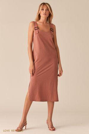 Свободное трикотажное платье с разрезами Love Republic