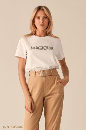 Белая oversize футболка из хлопка с надписью из бисера фото