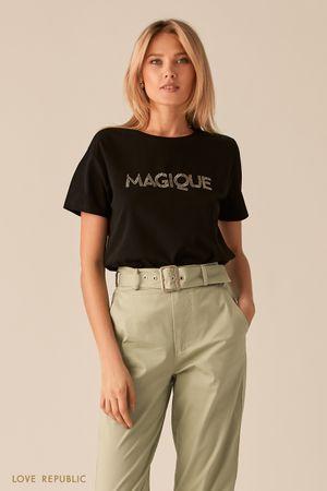 Черная oversize футболка из хлопка с надписью из бисера фото