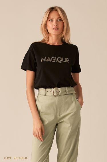 Черная oversize футболка из хлопка с надписью из бисера 0357108363