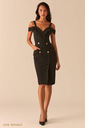 Черное двубортное платье-футляр с открытыми плечами
