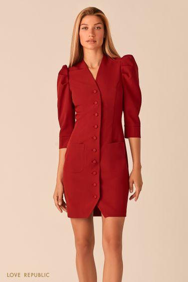 Короткое платье на пуговицах с рукавами-буфами ягодного цвета 0358287548