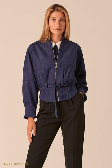 Темно-синяя объемная куртка из экозамши с поясом 0358293106
