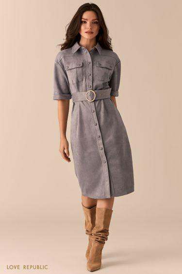 Серое платье-рубашка из экозамши в стиле милитари 0359101502