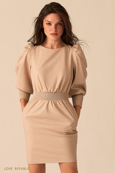 Короткое кремовое платье из экокожи с рукавами-фонариками 0359204511