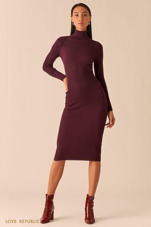 Платье из рельефного трикотажа с высоким горлом сливового цвета фото