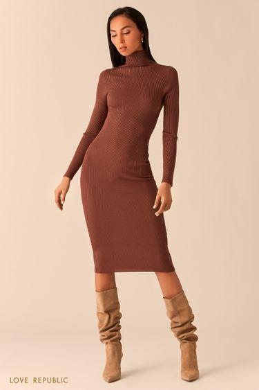 Платье из рельефного трикотажа с высоким горлом шоколадного цвета 0359307579