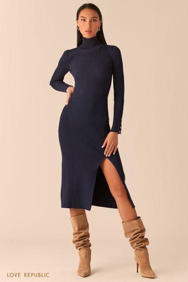 Трикотажное платье в рубчик с разрезом темно-синего цвета 0359310562