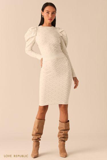 Молочная юбка-карандаш из фактурного трикотажа с блеском 0359320218