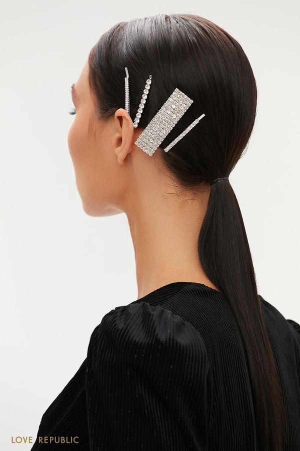 Набор заколок для волос со стразами 044148083-99