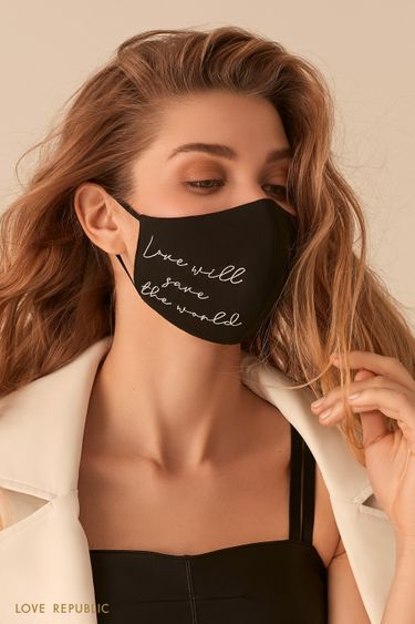 Набор из 2-х гигиенических масок для лица 044554003