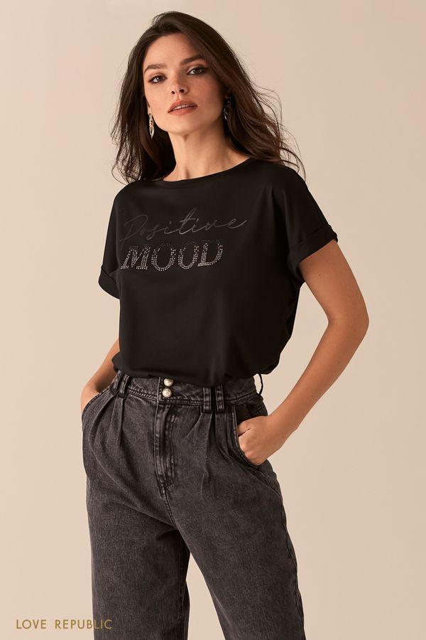 Черная свободная футболка из модала с принтом на груди 0450111309-50