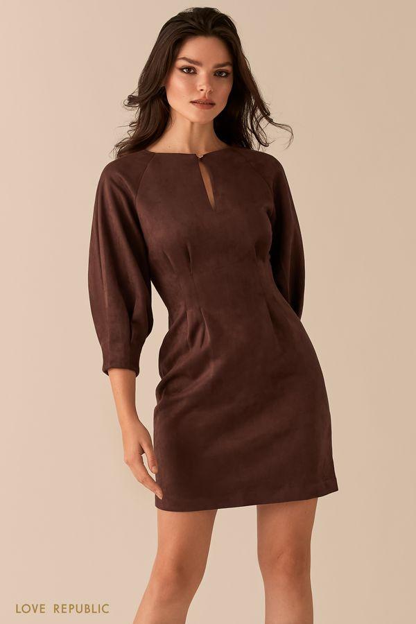 """Приталенное шоколадное платье из экозамши с вырезом """"замочная скважина"""" 0450116528-22"""