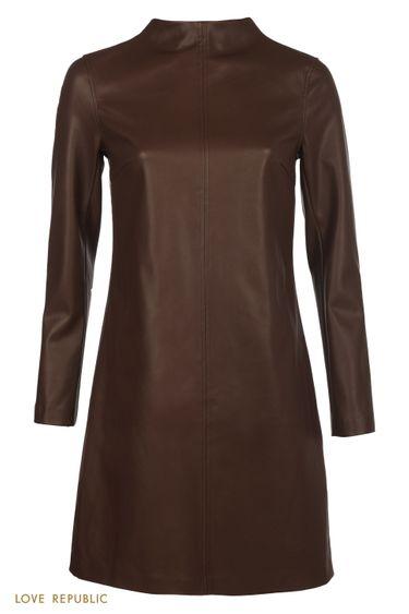 Лаконичное платье из экокожи воротником-стойкой 0450205507