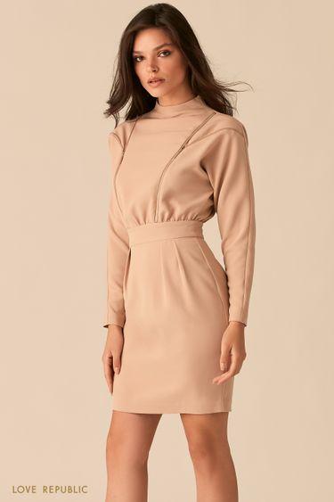 Бежевое платье с акцентными молниями на лифе 0450211524