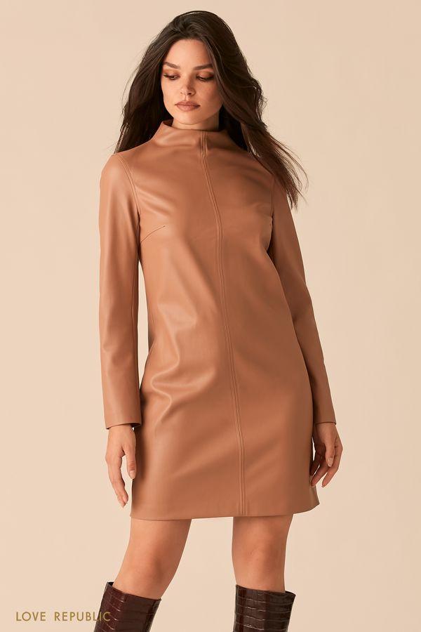 Лаконичное бежевое платье из экокожи воротником-стойкой 0450205507-22